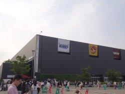 Xebio Arena Sendai