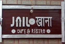 Jail Khana