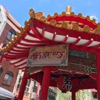 中华街(神户南京町)