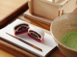 Yamatobito Cafe