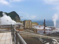 Yamakawa sand steamed bath onsen Sayuri