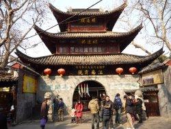 Jiangnan Gongyuan