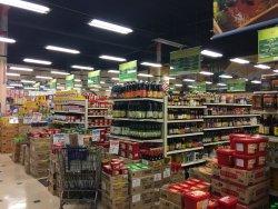 Greenland Supermarket