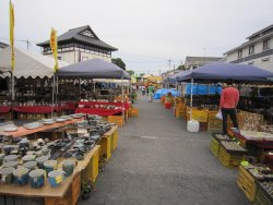 Mashiko Pottery Sales Center