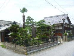 Enraku-ji Temple