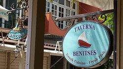 Taverna Oraies Benitses