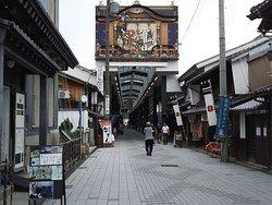 Nagahama Otemon Shopping Street