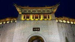 Luyang Drum Tower