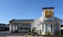 Family Lodge Hatagoya Hida Takayama