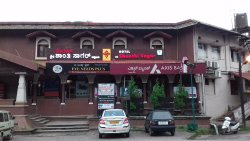 Hotel Shanti Sagar