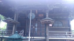 Koanji Temple