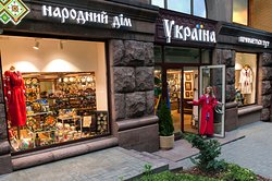 Narodniy Dim Ukraine