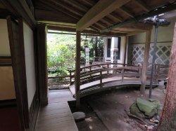 Honjin Todoroki House