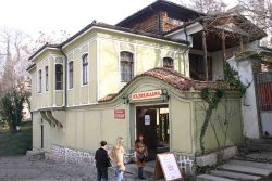 The Vazrazdane Art Gallery