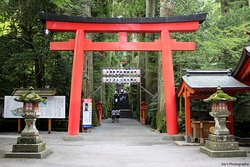 ‪Hakone Shrine / Kuzuryu Shrine Singu‬