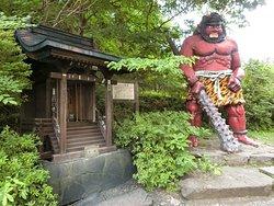 Onibokora