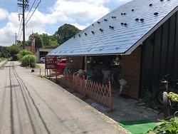 Karuizawa Glass Studio
