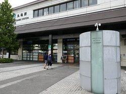 Marugame City Information Center