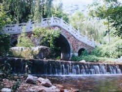Luya Waterfall Scenic Area