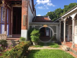 Xingsian Tutorial Academy