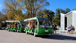 Botanic Gardens Tour