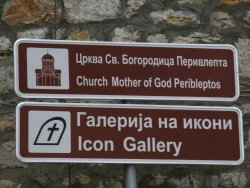 Icon Gallery - Ohrid