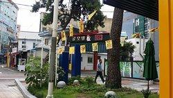 Solbat Art Village