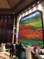 金阳国际饭店