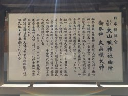 しまなみ海道中で必見の神社です!