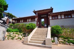 Bukchon Traditional Culture Center
