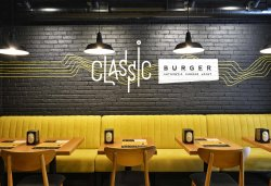 Classic Burger Yerevan