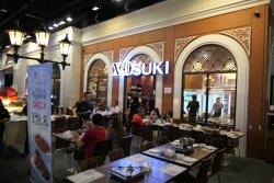 XO Suki & Grill