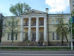 Lipetsk Regional Art Museum