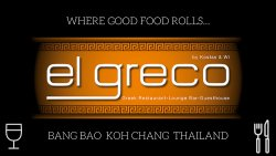 El Greco Lounge bar/Greek Restaurant