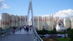 Pedestrian Bridge Pavshinskaya Poima