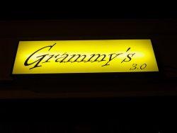 Grammys Restaurant