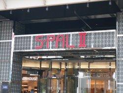 S-Pal Sendai 2