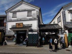 Kurashiki Denim Street