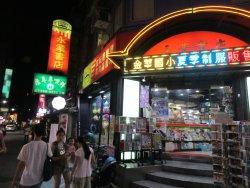 Yongye Book Store