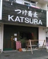 Tsukesoba Katsura