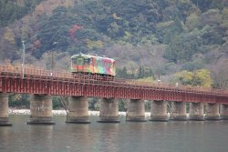Yura River Bridge