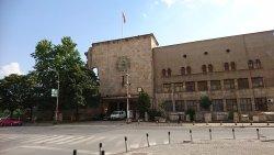Museum City of Skopje