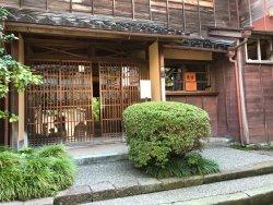 Terashima Kurando Samurai Villa