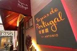 Tapas de Portugal