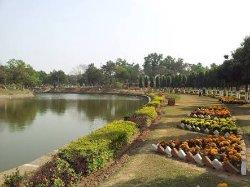 Mohan Kumarmangalam Park