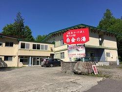 Biei Guest House Shirogane no Yu