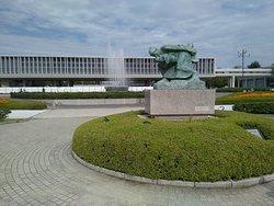 Hiroshima fredsmuseum