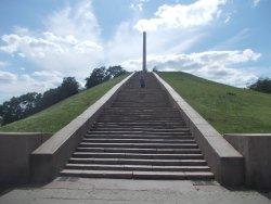 Chernihiv Glory Memorial