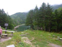 Futago Pond