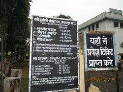 Rani Durgavati Memorial and Museum